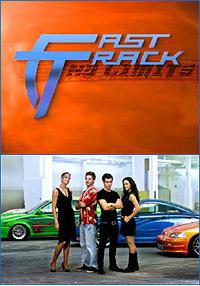 Fast_track2
